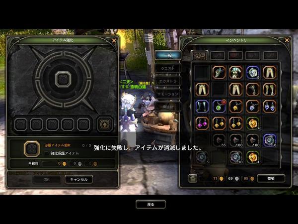 DN 2011-03-17 12-41-54 Thu.jpg