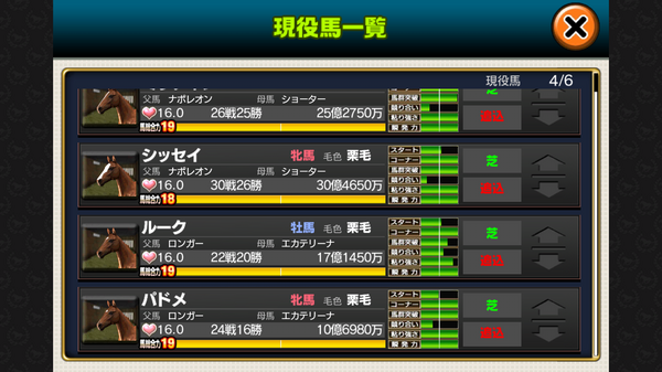 Screenshot_2014-07-25-19-51-35.png