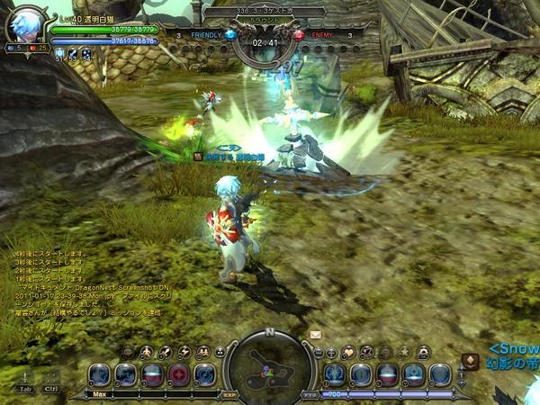 DN 2011-01-17 23-39-48 Mon.jpg
