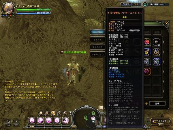 DN 2011-01-18 00-02-06 Tue.jpg