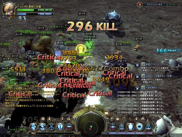 DN 2011-01-18 11-19-41 Tue.jpg