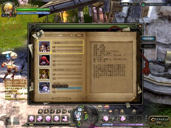 DN 2011-01-24 21-40-49 Mon.jpg