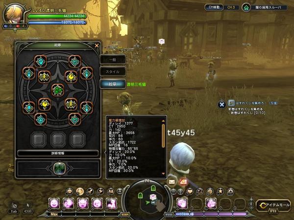DN 2011-01-24 22-07-19 Mon.jpg