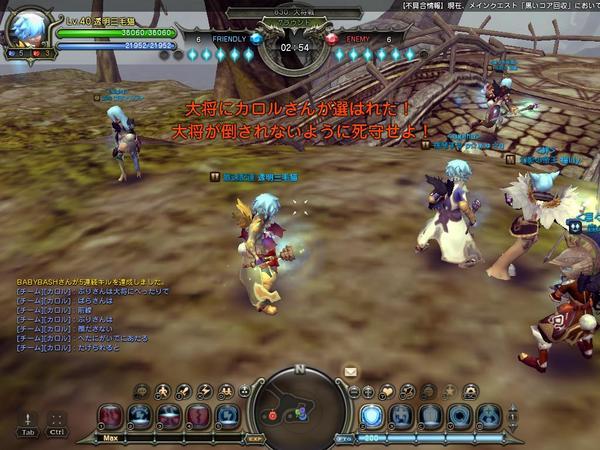 DN 2011-02-01 06-16-58 Tue.jpg