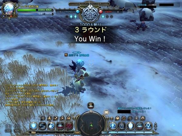 DN 2011-02-12 17-16-24 Sat2.jpg