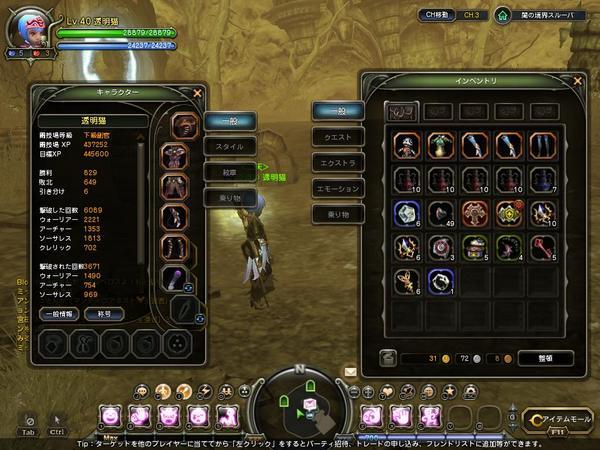 DN 2011-02-17 22-38-42 Thu.jpg