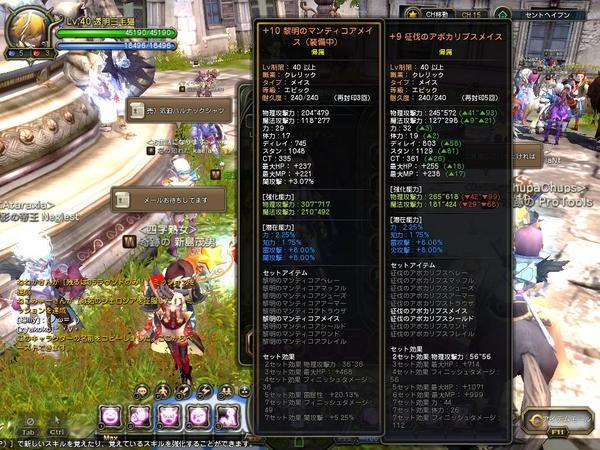 DN 2011-02-21 18-53-17 Mon.jpg