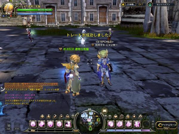 DN 2011-02-21 19-24-46 Mon.jpg