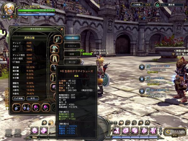 DN 2011-02-22 00-18-42 Tue.jpg