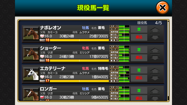 Screenshot_2014-07-21-12-13-00.png