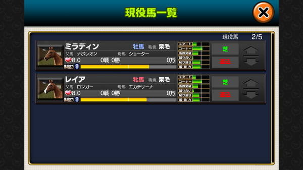 Screenshot_2014-07-21-12-18-40.png